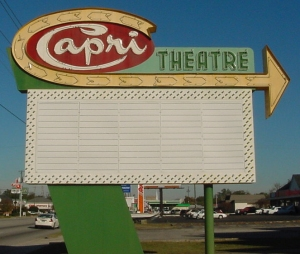 CapriTheater02